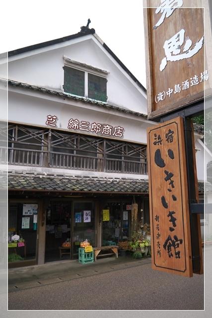 八本木宿21