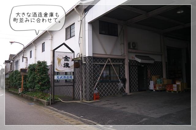 八本木宿40