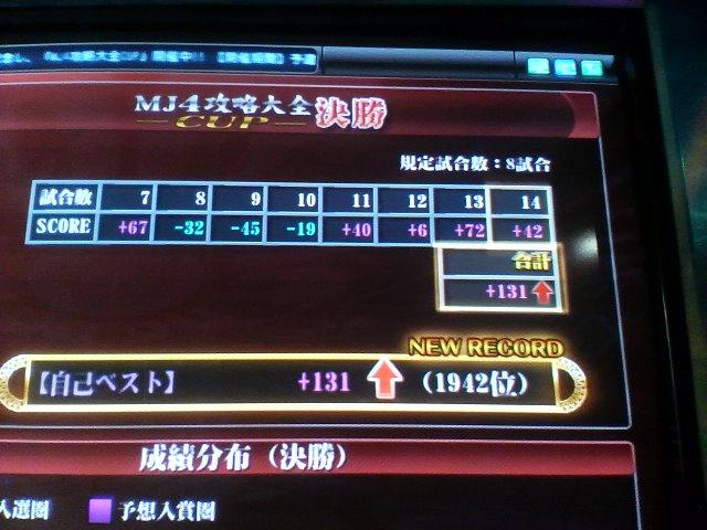 mj321.jpg