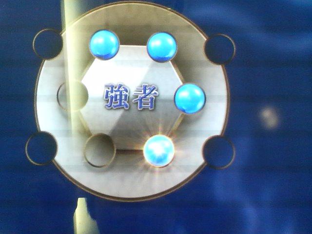 mj362.jpg