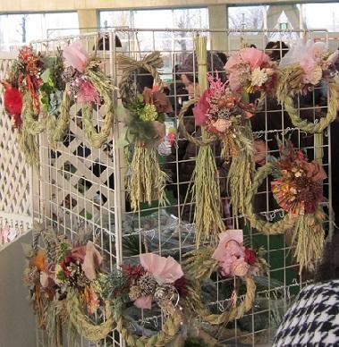岡山ドーム フリーマーケット 1