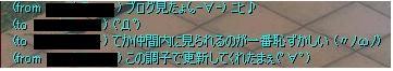 ちゅるりん:【クレンシィブログ】発掘!
