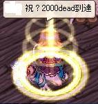 本日のベストdead賞!!(さんま御殿風に