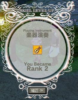 mabinogi_2009_01_31_003.jpg