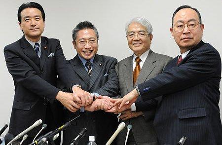 1月19日政局_A