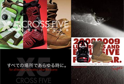 X508090A.jpg