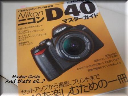 DSC00038_convert_20081220001223.jpg