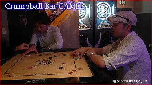 camel02.jpg