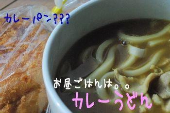 DSC_2653.jpg