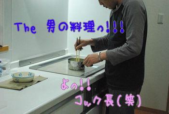 DSC_2888.jpg