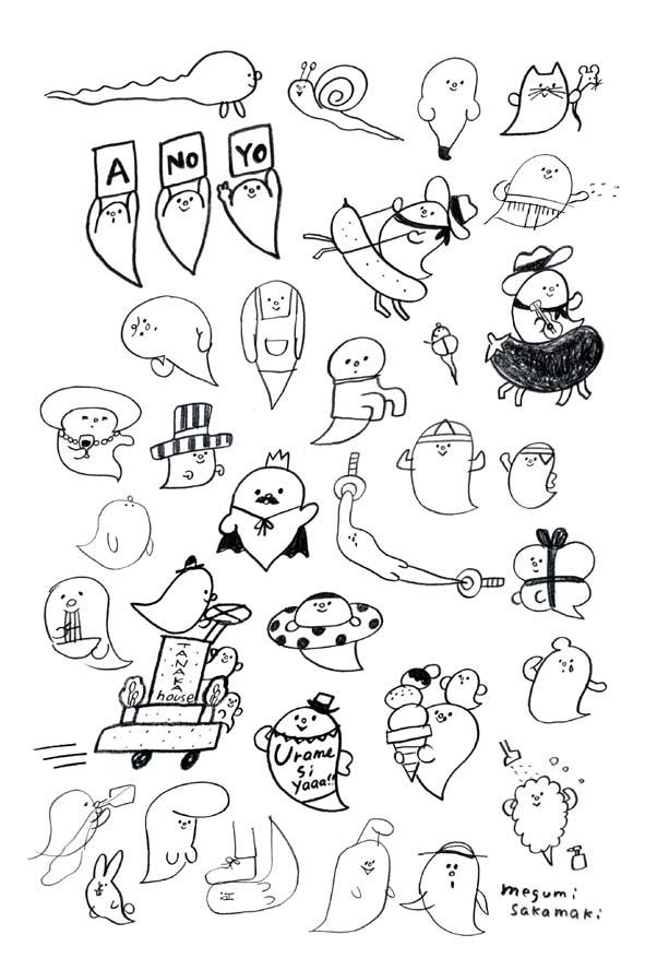 obake_tenugui_1.jpg