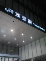 PA0_0049.jpg