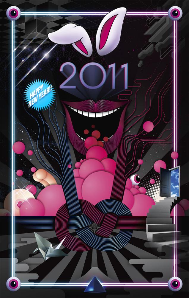 2011表