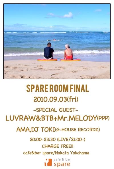 spareroomfinal.jpg