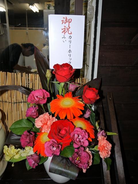 お花_20091007
