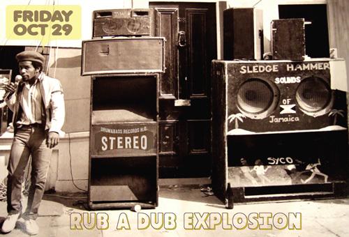 RUB-A-DUB-EX-OMOTE.jpg