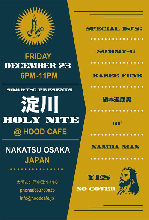 YODOGAWA-HOLY-NITE--500.jpg