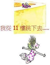 七情六欲狂吐槽!
