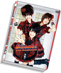 Buono! DVDMAGAZINE Vol.1