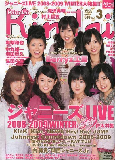 Kindai3月号(定価610円)
