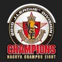 2010grampus_champions.jpg
