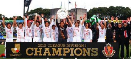 2010grampus_champions20.jpg