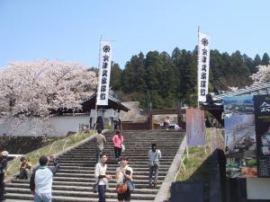 bukeyashiki9315_c5.jpg