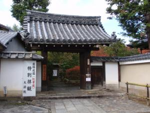 daihoin0371_c6.jpg