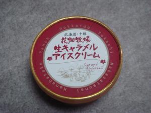 hanabatake_ice08836_c0.jpg