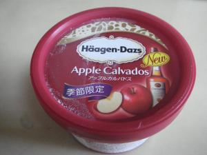 hd_apple_c08536_c00.jpg