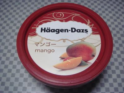 hd_mango9818_c3.jpg