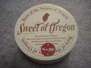 sweet_of_oregon_baked08704_c5.jpg
