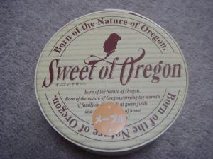 sweet_of_oregon_maple08702_c3.jpg
