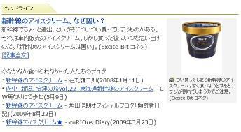 yahoo_100805.jpg