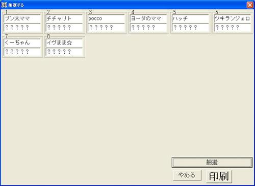 100913_1.jpg