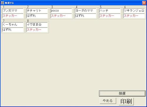 100913_2.jpg