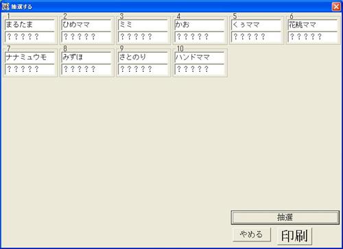 100913_3.jpg