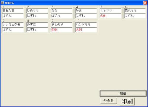 100913_4.jpg