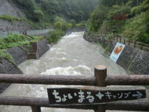 0903滝川水いっぱい