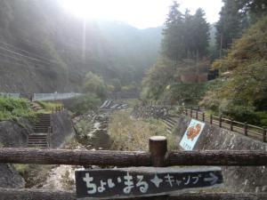 1011秋の川景色