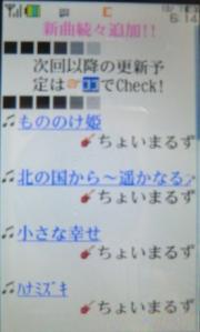 CIMG2509.jpg