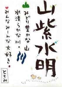 da-i01_20120201065127.jpg