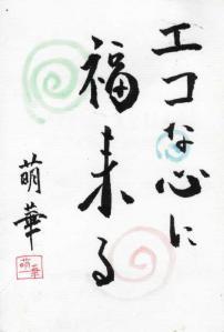 wa-c01_20120201065327.jpg