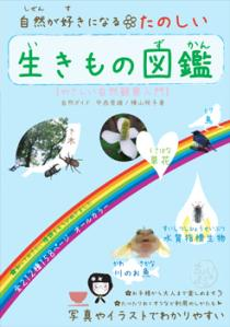 yomiurikoukokuyouhon_20110407220532.jpg