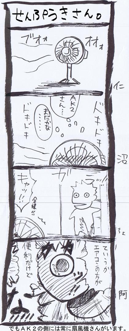10-4.jpg
