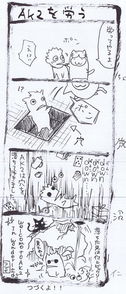 10-6_20110223023132.jpg