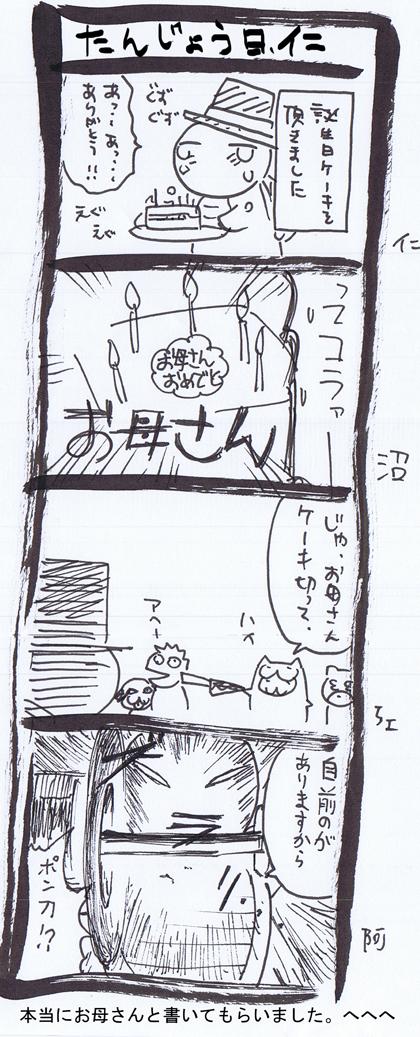 12-3.jpg