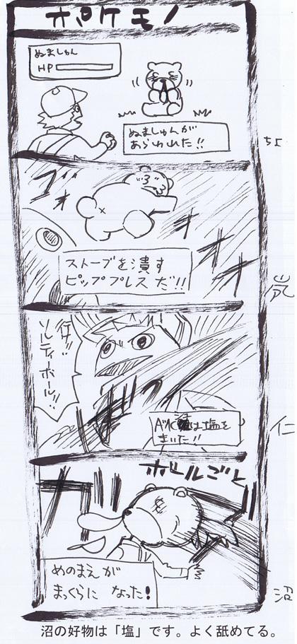 12-4_20110425181004.jpg