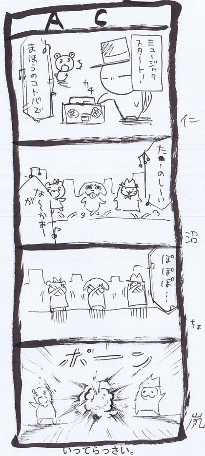 12-6_20110425181004.jpg