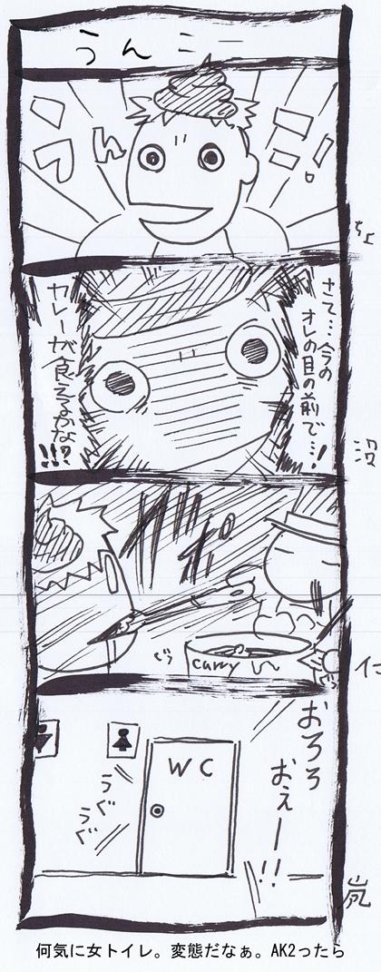 13-3jpg.jpg